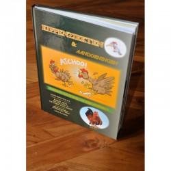Kippenziekten & Aandoeningen boek